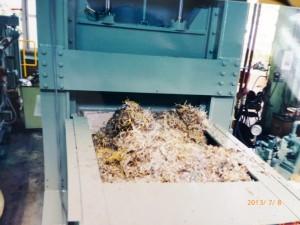 Press-shearing-type cutter2